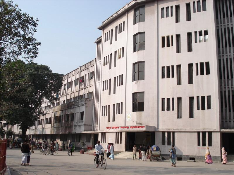 Rangpur Medical College Hospital