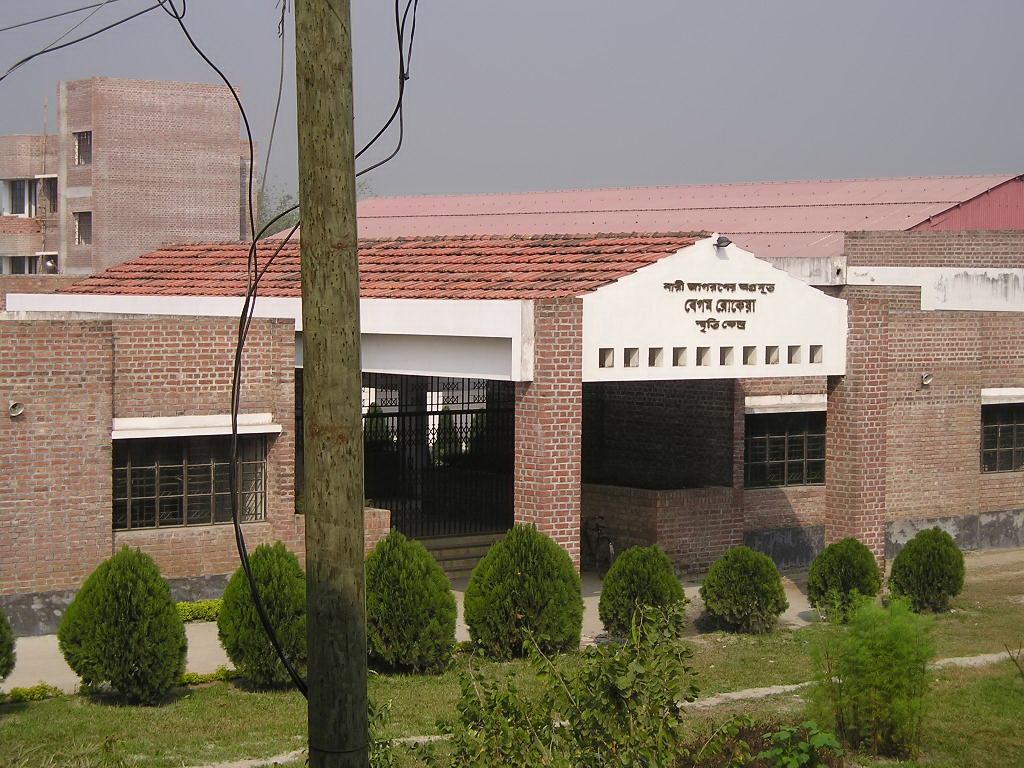 Begum Rokeya Memorial Center