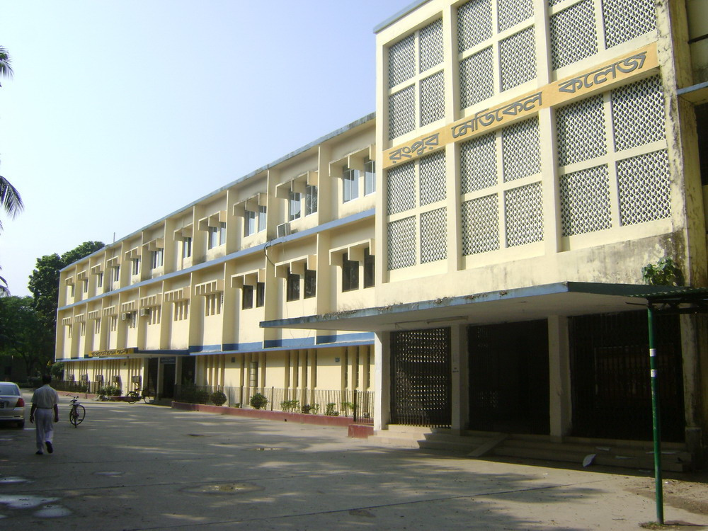 Front view of RpMC